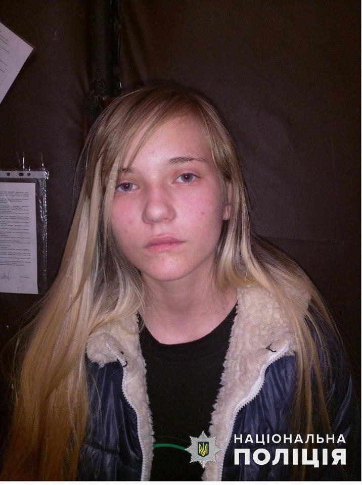 В Николаеве разыскивается пропавшая без вести несовершеннолетняя девушка, - ФОТО, фото-1