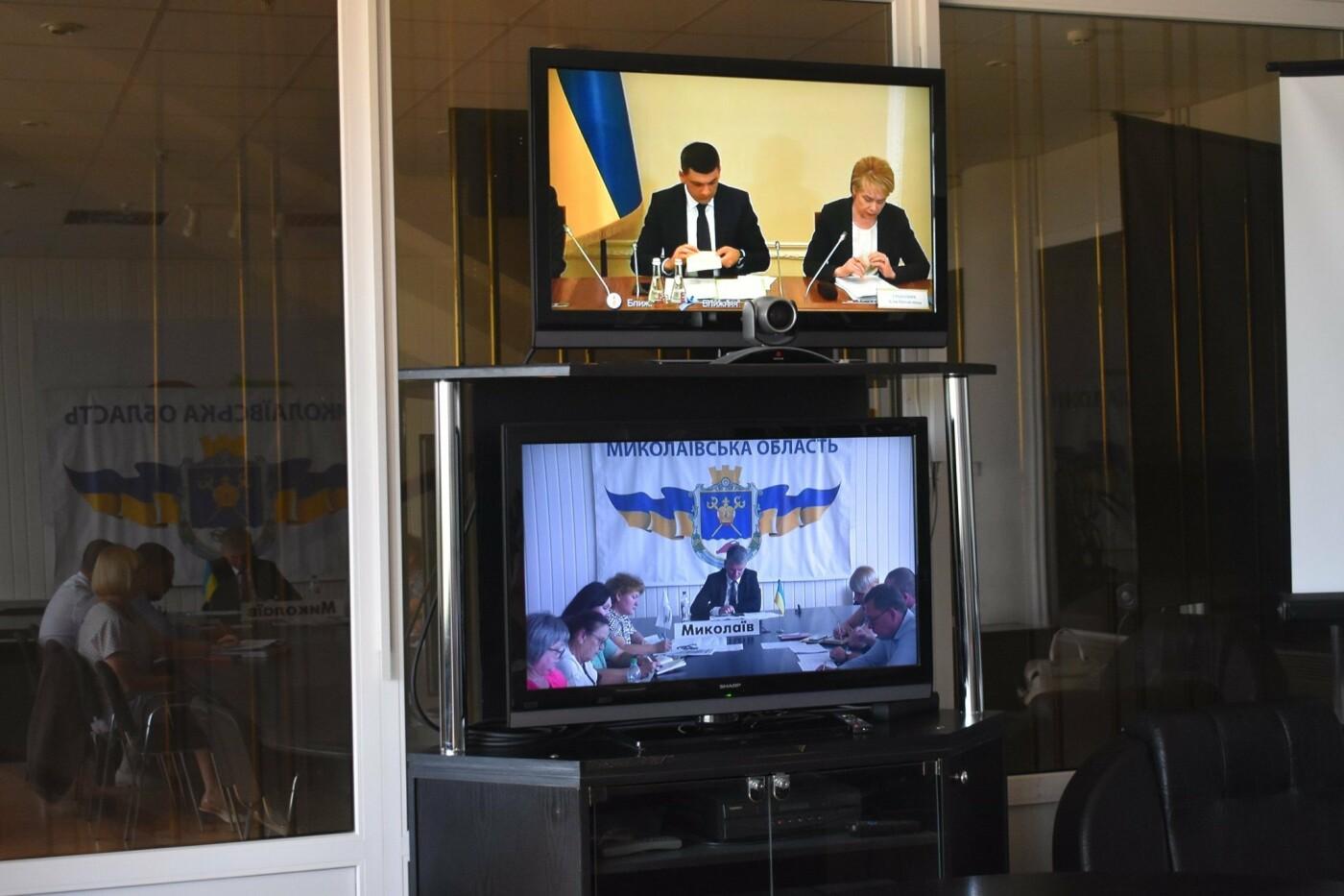 Николаевщина приняла участие в заседании Координационного совета по вопросам реформы образования, фото-2