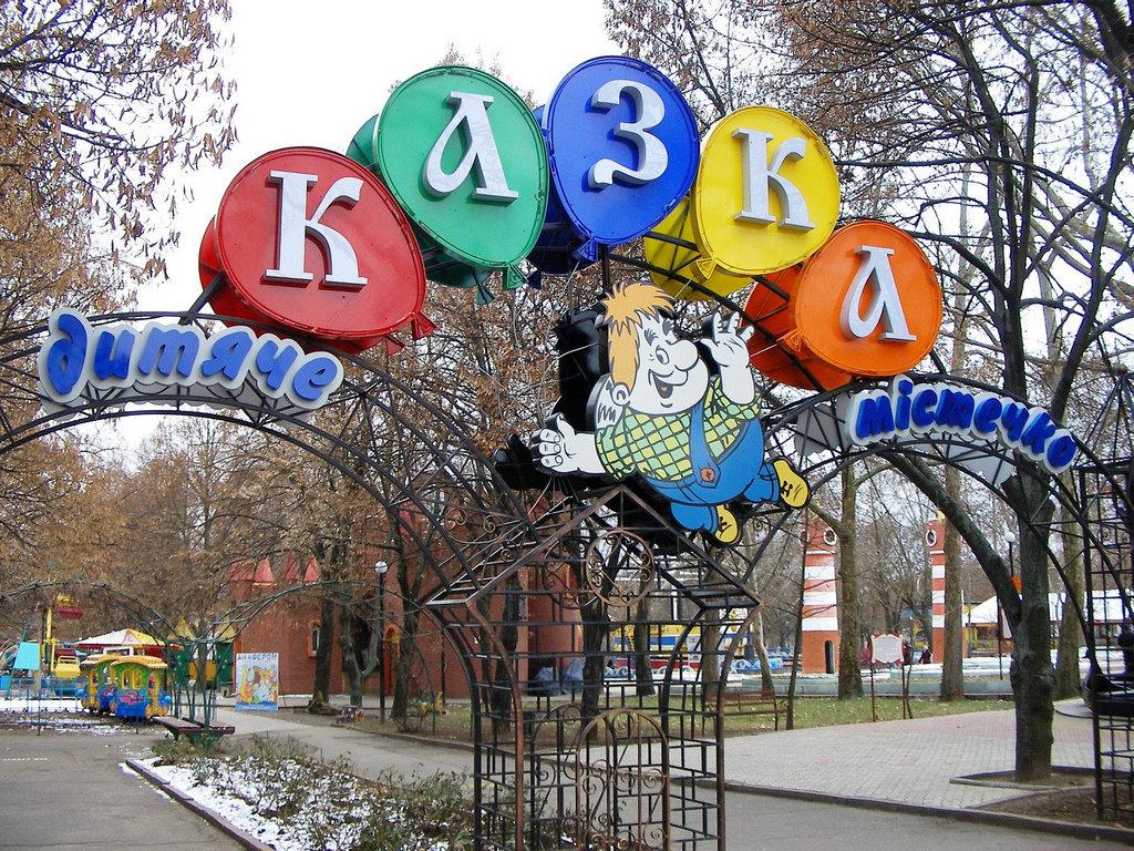 Как отдыхать и развлекаться в Николаеве бесплатно: лайфхак для туристов и горожан, фото-6