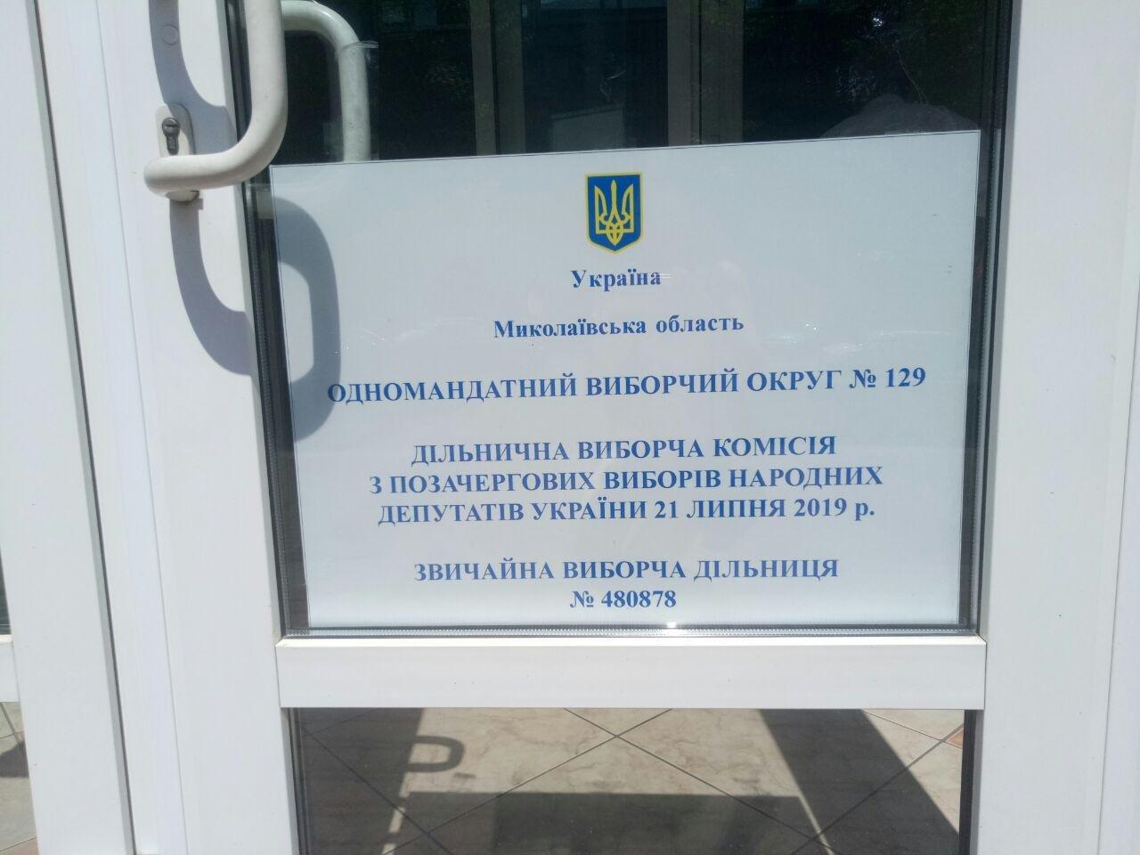 Как проходят Парламентские выборы 2019 в Николаеве: хроника, события, факты, фото-8