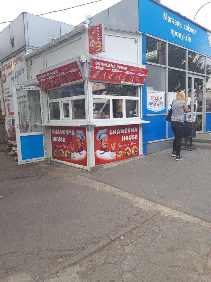 В Николаеве продолжают демонтировать незаконные постройки, - ФОТО, фото-3