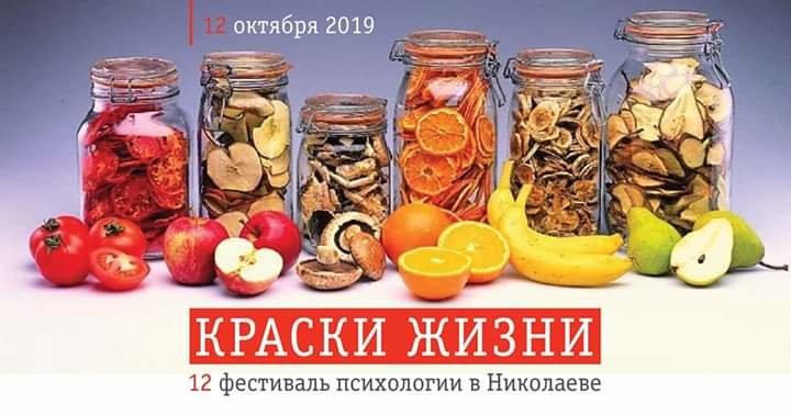 ТОП-8 самых долгожданных событий этой осени в Николаеве, фото-5