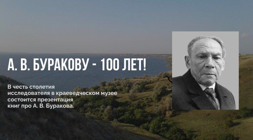 ТОП-8  самых долгожданных событий ноября в Николаеве, фото-4