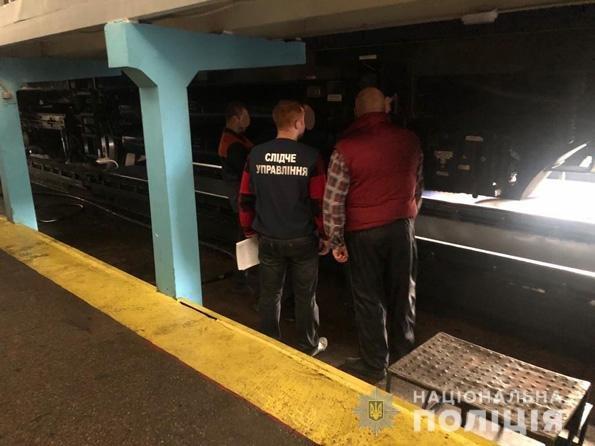 """На Николаевщине поймали работников """"Укрзалізниці"""", сливающих топливо, - ФОТО, фото-2"""