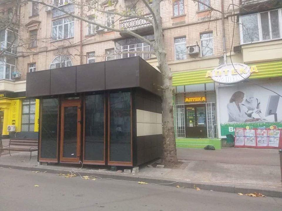 """В центре Николаева за ночь """"вырос"""" новый МАФ, фото-1"""