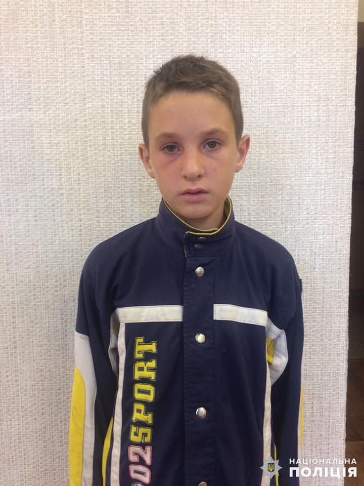 Мальчик, ушедший из николаевского Центра реабилитации, был найден