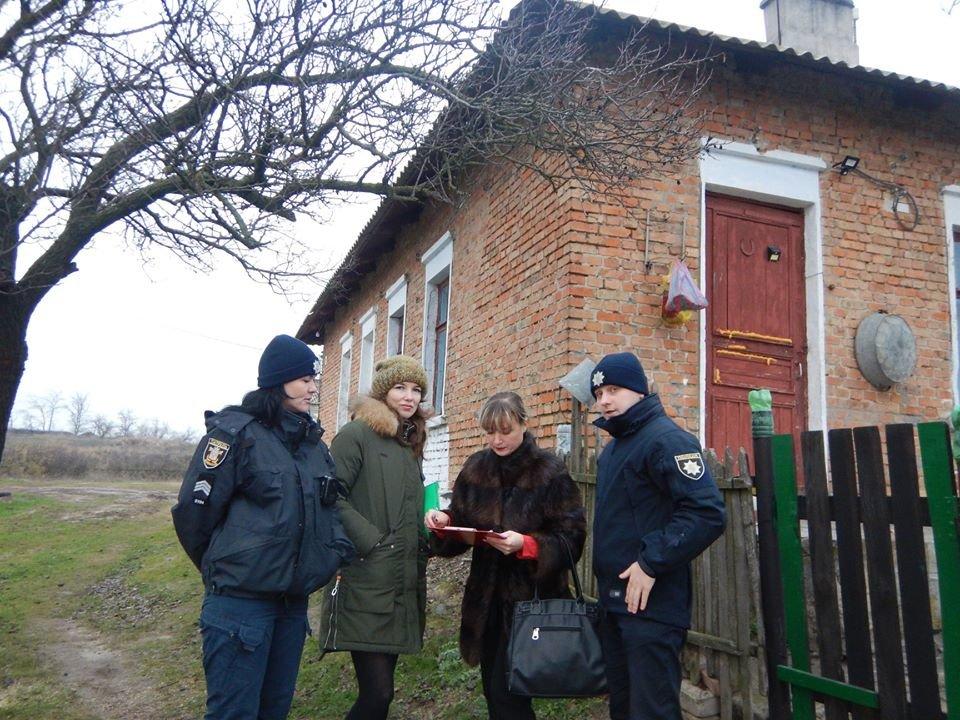 В Николаеве составили админпротокол на мать, которая часто оставляла ребенка дома одну, фото-1