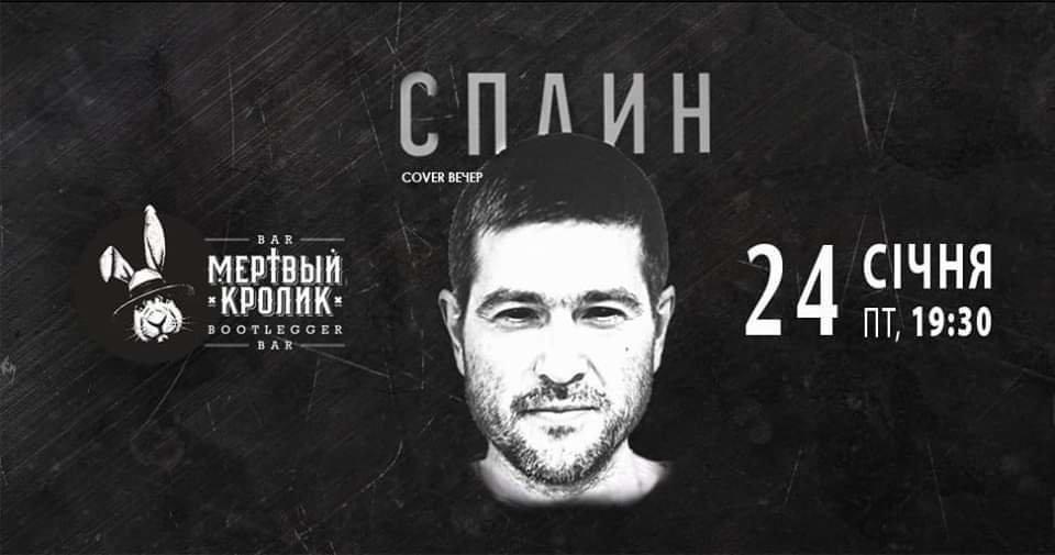 8 самых неожиданных событий января в Николаеве, фото-5