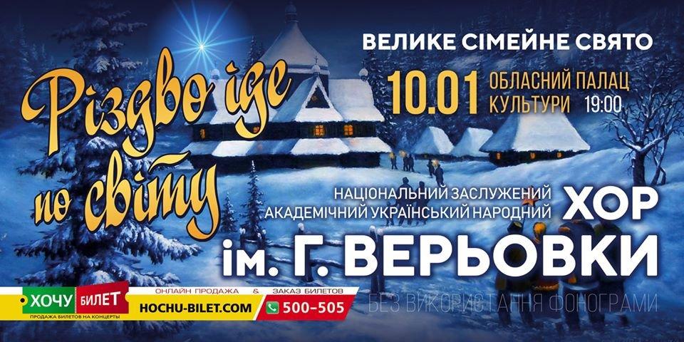 8 самых неожиданных событий января в Николаеве, фото-4