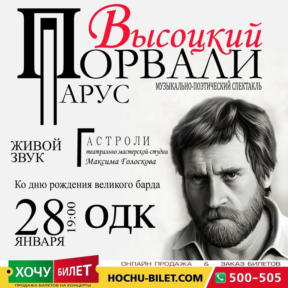 8 самых неожиданных событий января в Николаеве, фото-7