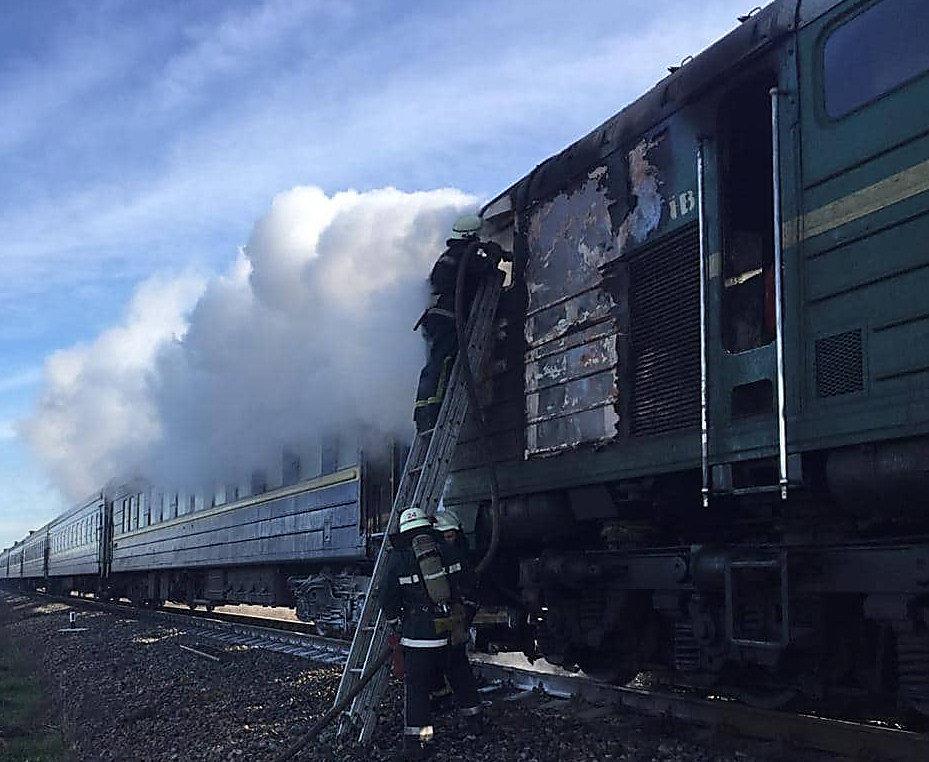 На Николаевщине на ходу загорелся вагон тепловоза, - ФОТО, ВИДЕО, фото-3