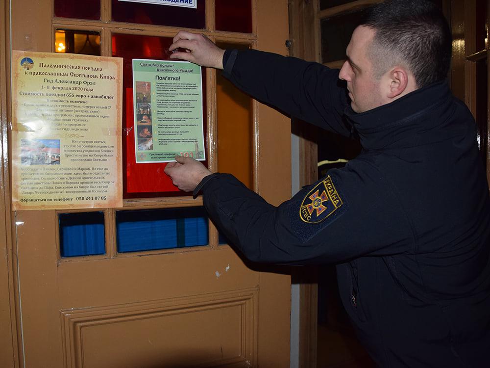 В Николаевских церквях спасатели накануне Рождества провели инструктаж, - ФОТО , фото-2