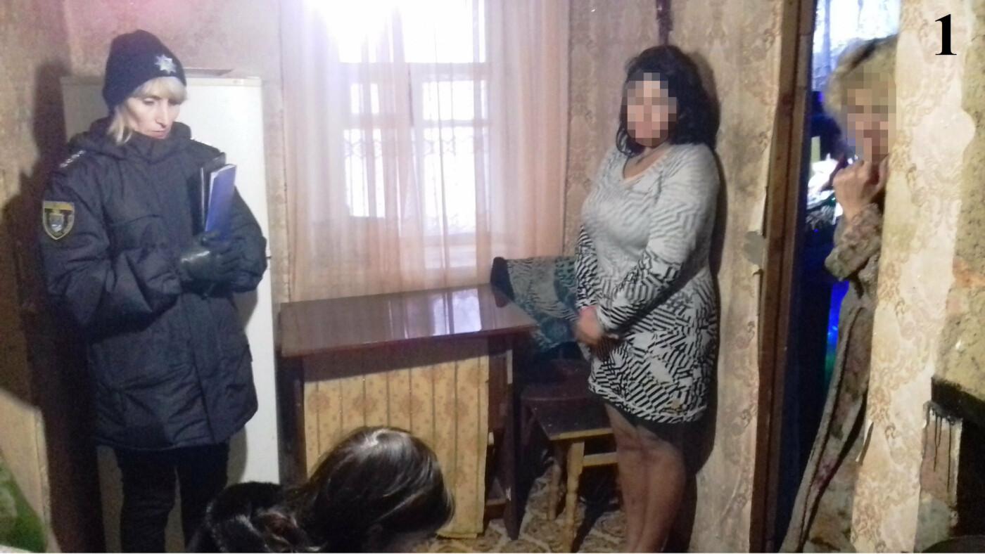 В Николаевской области мать троих детей привлекут к админответствености, - ФОТО, фото-3