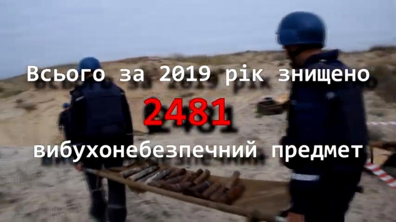 Николаевские спасатели показали, как ликвидировали взрывоопасные предметы, фото-1