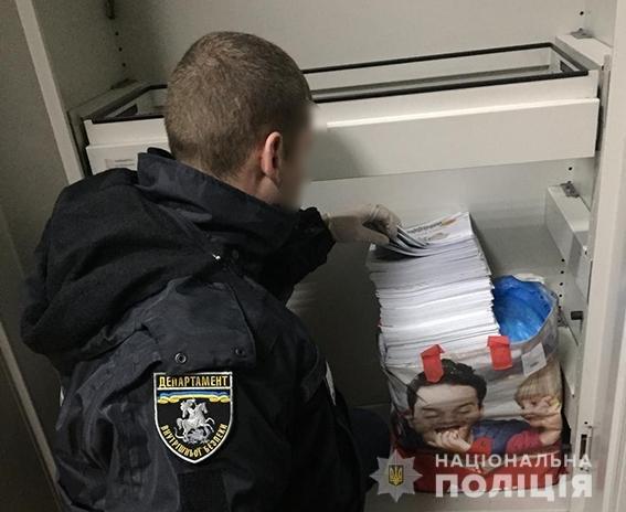 Николаевец продавал поддельные документы по всей Украине, - ФОТО , фото-1