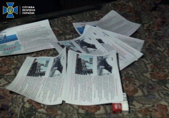 Суд ужесточил приговор трем николаевцам, поддерживавшим террористов, - ФОТО, фото-1
