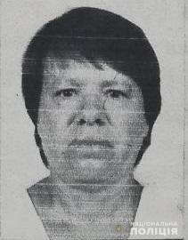 На Николаевщине разыскивают женщину, которая пропала еще летом 2019, - ФОТО, фото-1