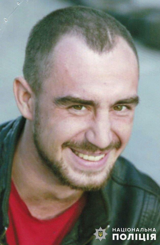 В Николаеве разыскивается мужчина, который еще в августе ушел из дома и не вернулся, - ФОТО, фото-1