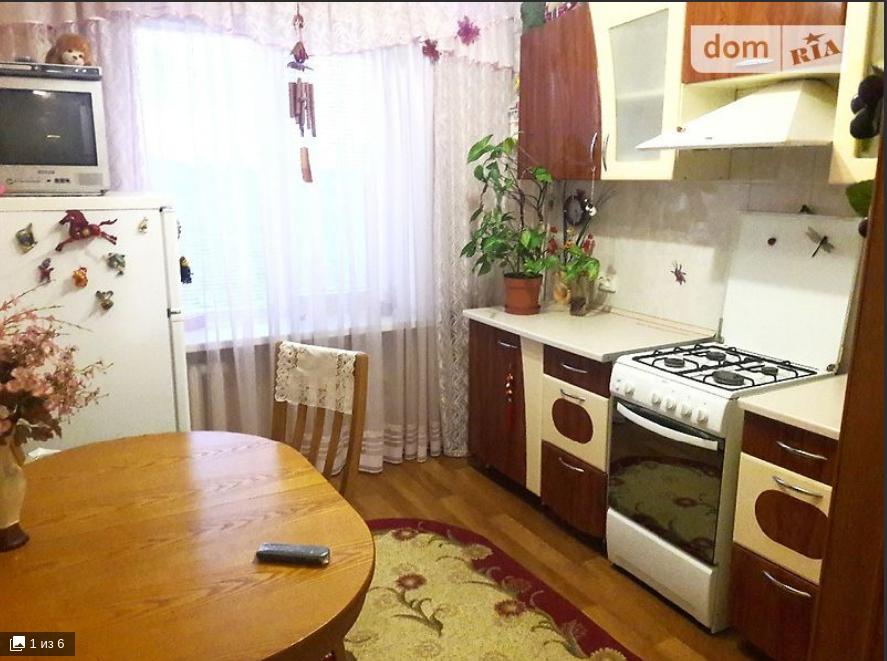 Снять однокомнатную квартиру в Николаеве: где и за какую сумму можно арендовать небольшое жилье, - ФОТО, фото-5