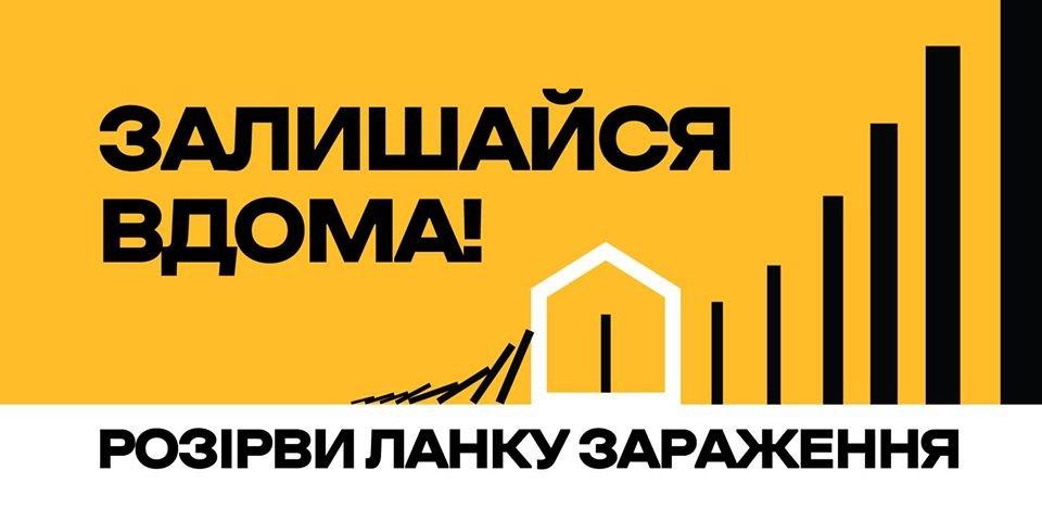 Николаевцам предлагают выбрать дизайн социальной рекламы, которую развесят по городу, фото-1