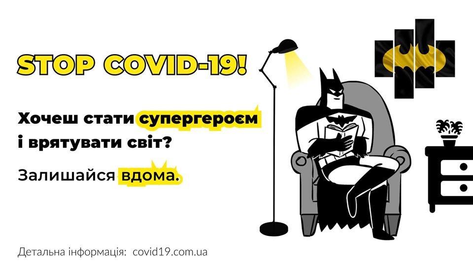 Николаевцам предлагают выбрать дизайн социальной рекламы, которую развесят по городу, фото-5