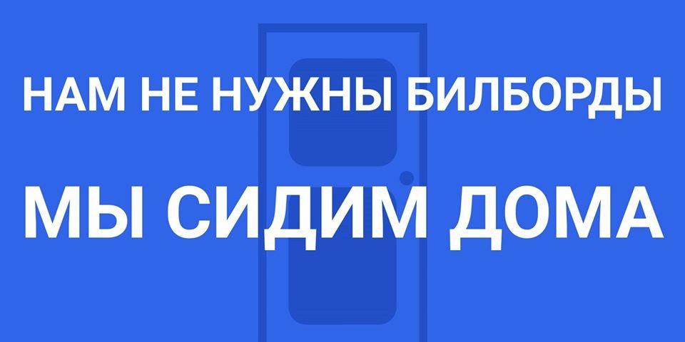 Николаевцам предлагают выбрать дизайн социальной рекламы, которую развесят по городу, фото-6