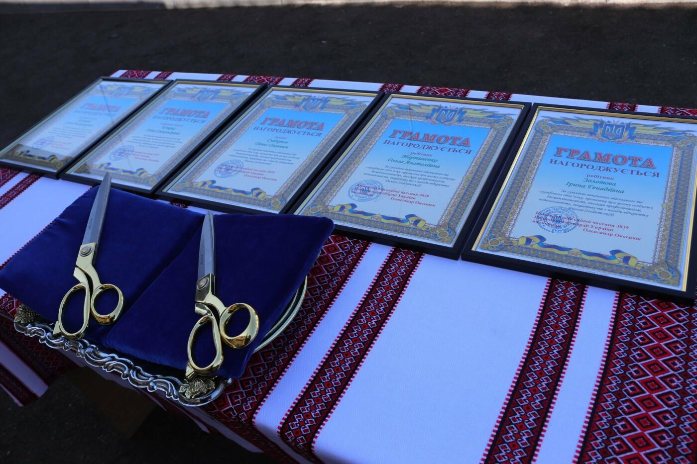 В николаевской части Нацгвардии открыли современную столовую, - ФОТО, фото-1