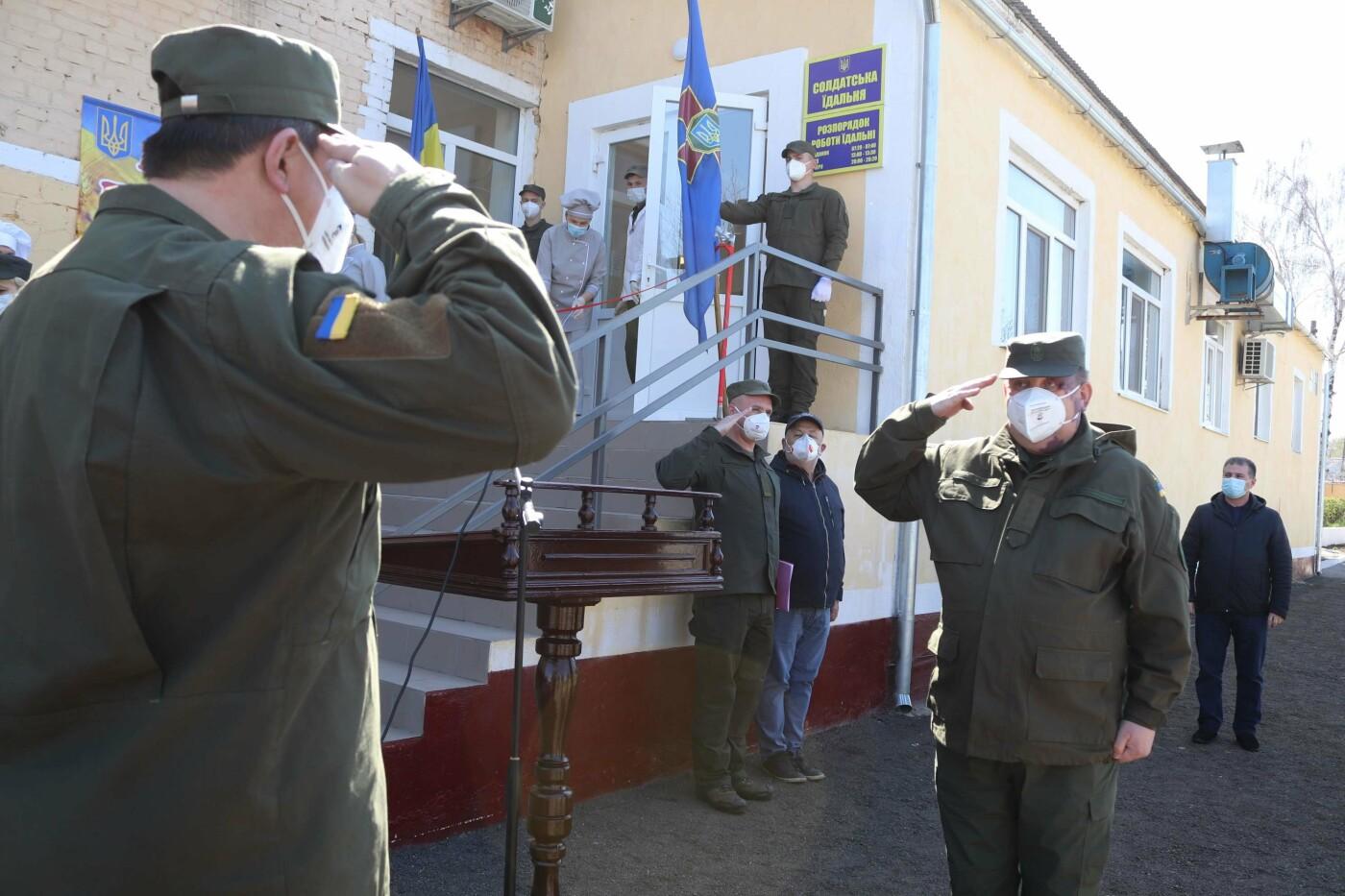 В николаевской части Нацгвардии открыли современную столовую, - ФОТО, фото-2