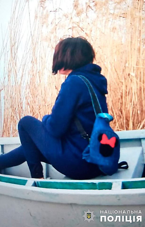 На Николаевщине разыскивают без вести пропавшую девушку, - ФОТО, фото-3