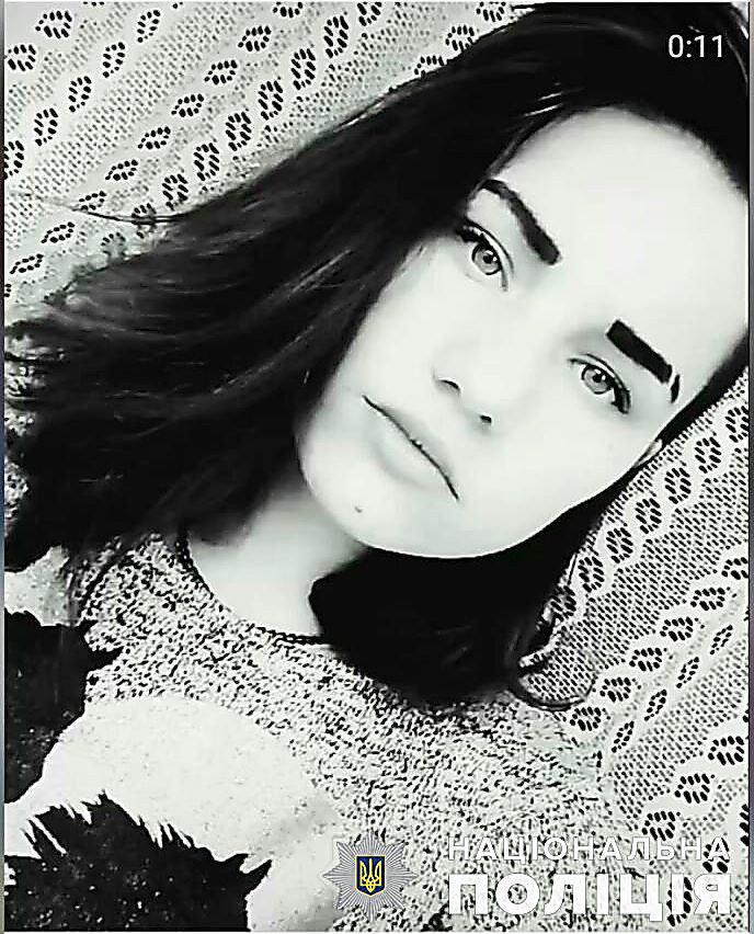 На Николаевщине разыскивают без вести пропавшую девушку, - ФОТО, фото-2