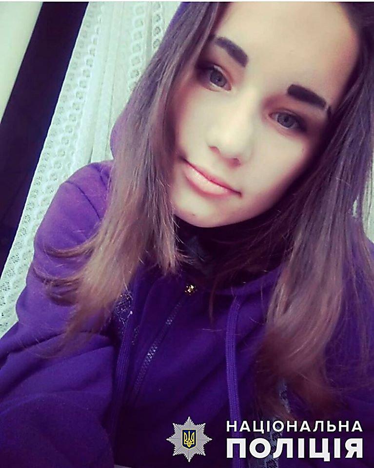 На Николаевщине разыскивают без вести пропавшую девушку, - ФОТО, фото-1