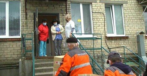 """АО """"Николаевгаз"""" приобрел для двух больниц области медпринадлежности, - ФОТО, ВИДЕО, фото-1"""