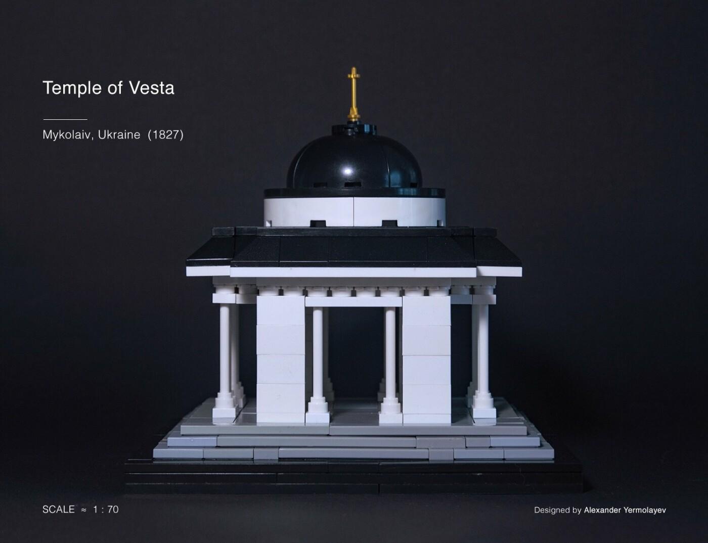 Николаевские достопримечательности  из LEGO, - ФОТО, фото-4