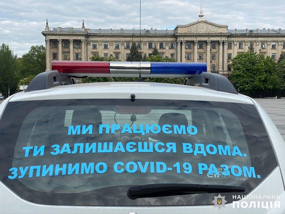 Николаевские полицейские в праздничные дни работают в усиленном режиме, - ФОТО, фото-19