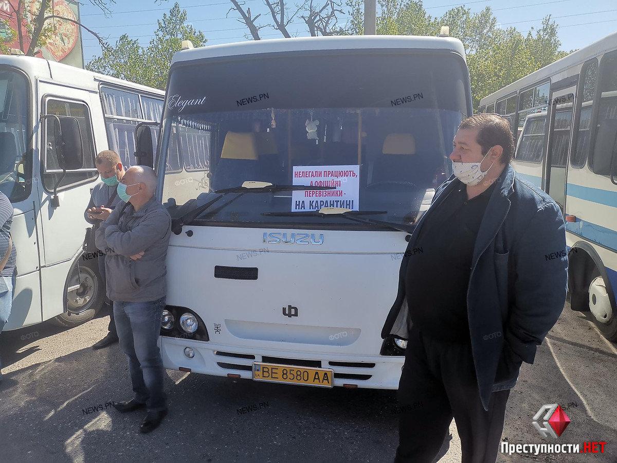 На николаевском автовокзале перевозчики требуют разблокировать междугороднее сообщение, фото-3