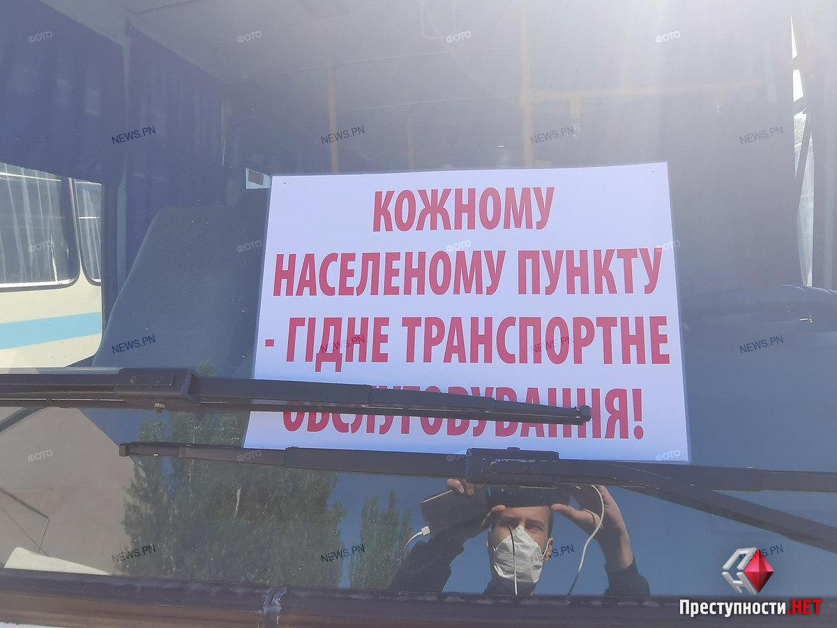 На николаевском автовокзале перевозчики требуют разблокировать междугороднее сообщение, фото-10
