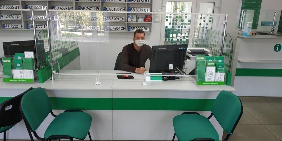 В Николаеве Сервисные центры МВД Украины возобновили свою работу, - ФОТО, фото-3