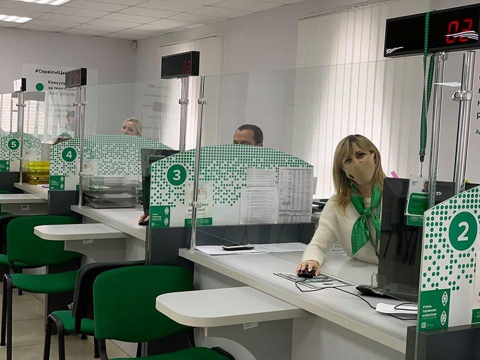 В Николаеве Сервисные центры МВД Украины возобновили свою работу, - ФОТО, фото-1