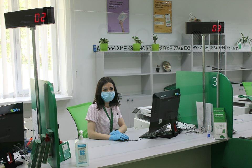 В Николаеве Сервисные центры МВД Украины возобновили свою работу, - ФОТО, фото-2