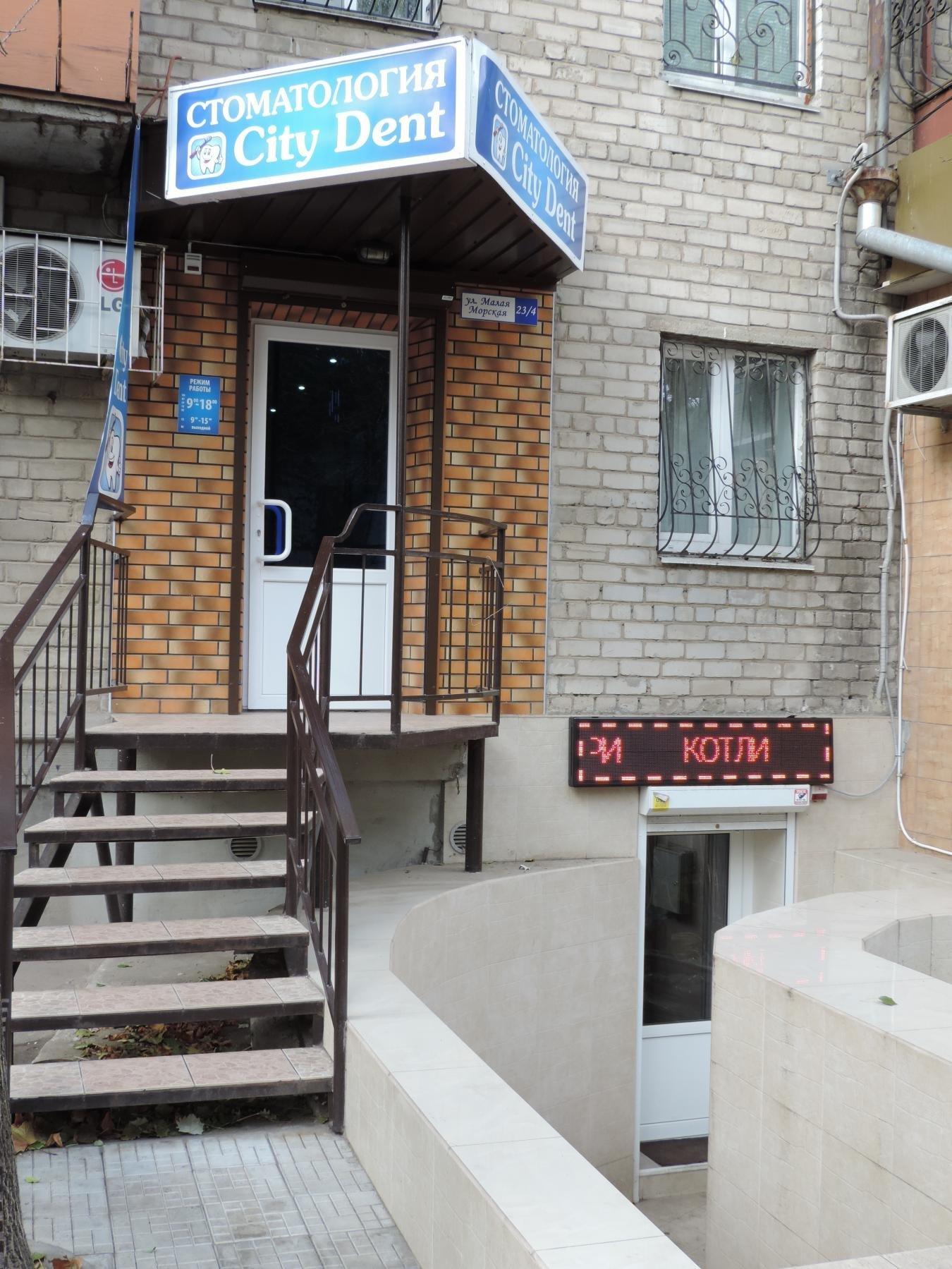 Безболезненное лечение зубов в Николаеве: ТОП стоматологий города, фото-46