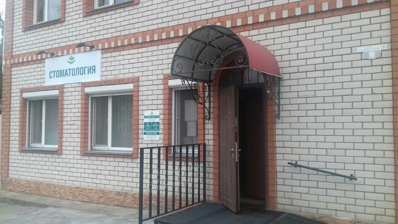 Безболезненное лечение зубов в Николаеве: ТОП стоматологий города, фото-55