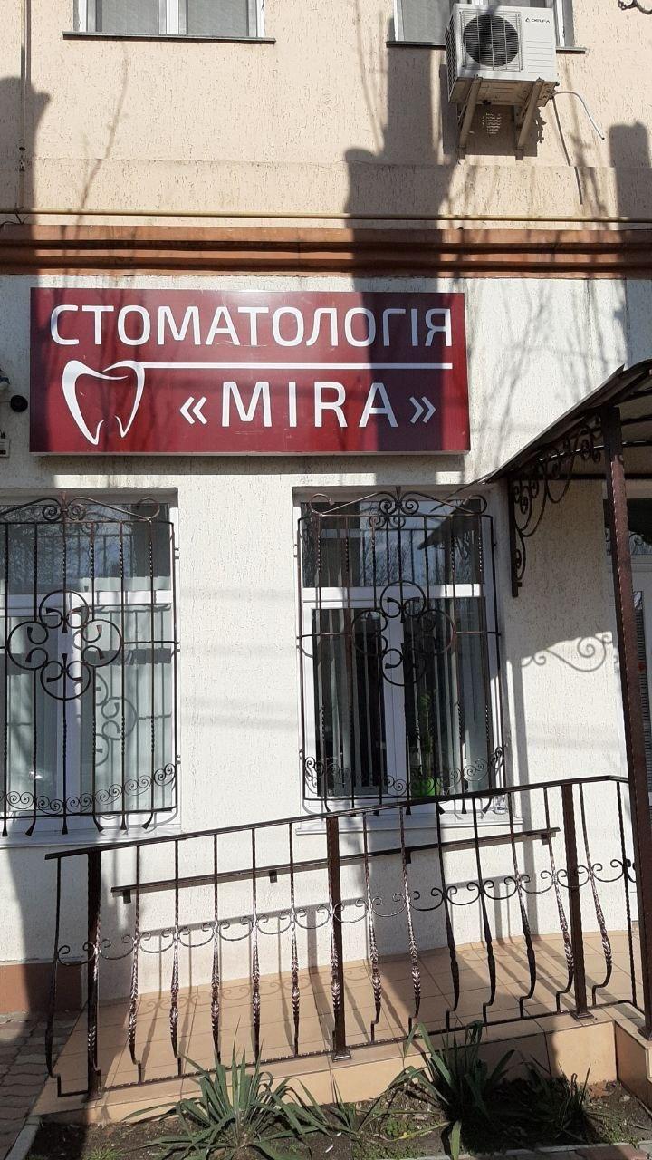 Безболезненное лечение зубов в Николаеве: ТОП стоматологий города, фото-18
