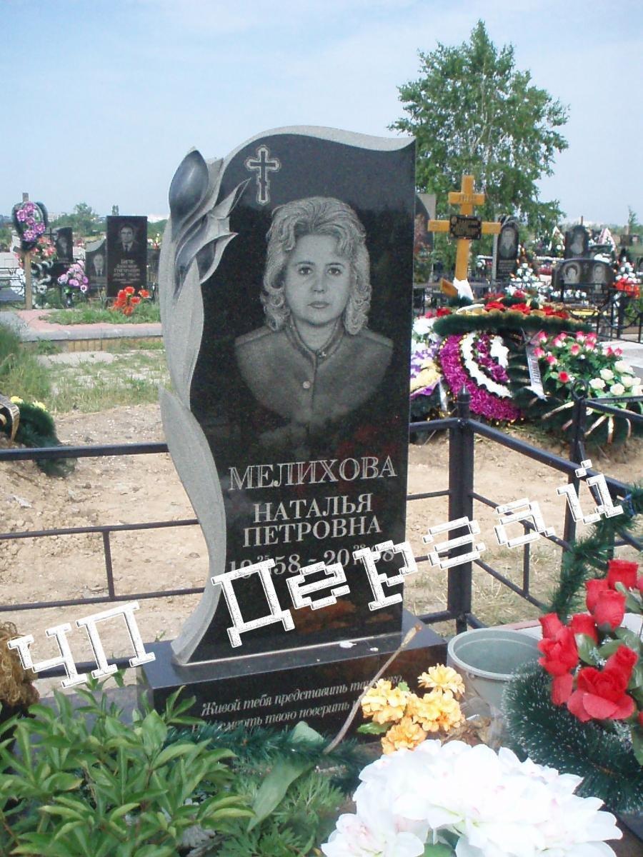 Заказать памятник в Николаеве: где сделают качественно и по доступной цене?, фото-2