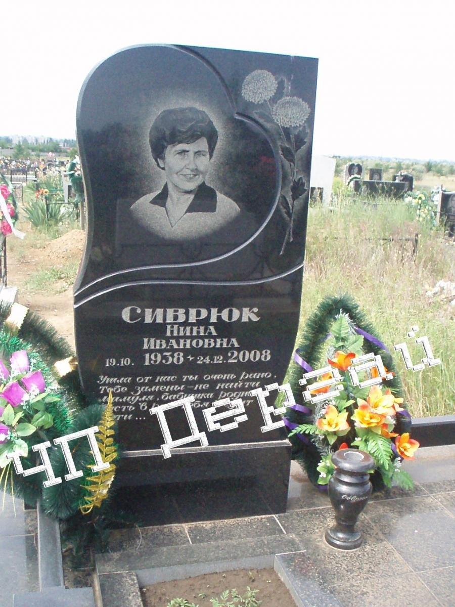 Заказать памятник в Николаеве: где сделают качественно и по доступной цене?, фото-3