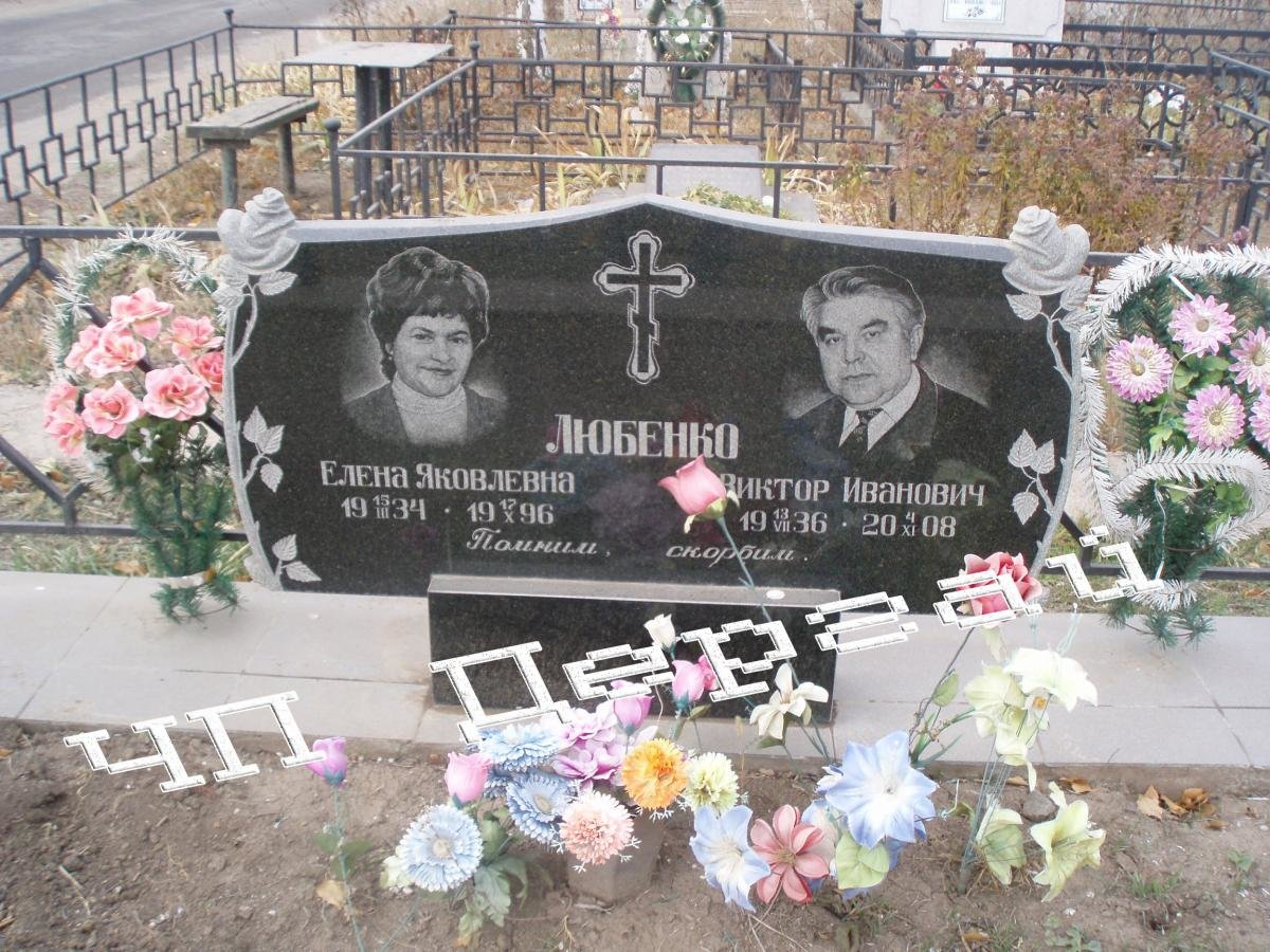 Заказать памятник в Николаеве: где сделают качественно и по доступной цене?, фото-1