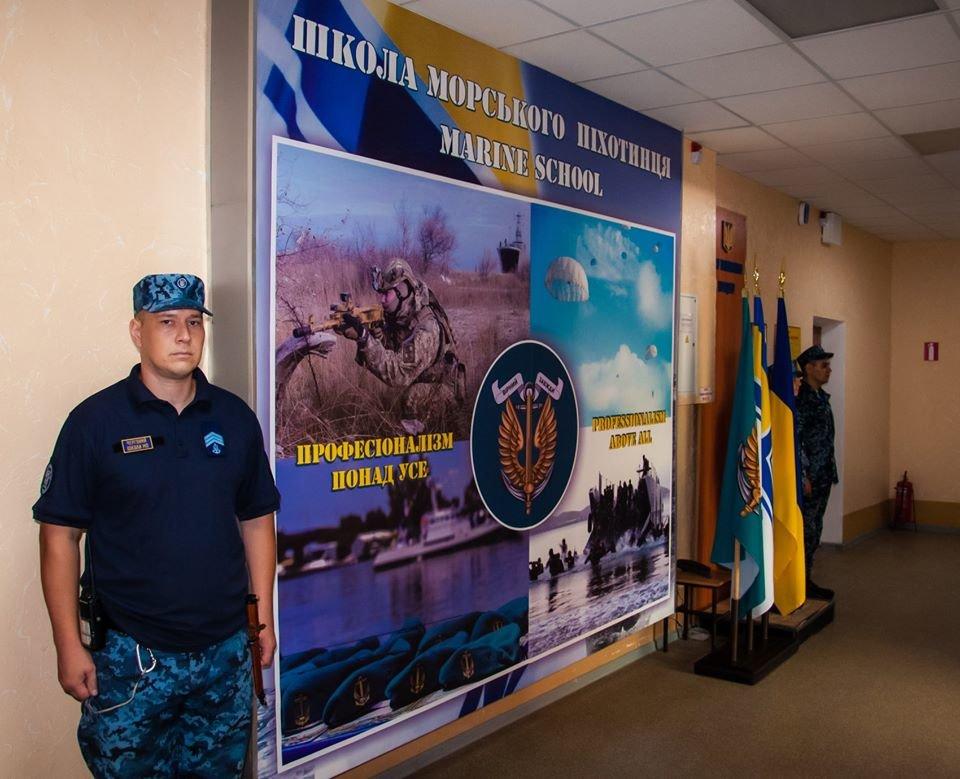 В Николаеве открыли школу морского пехотинца на базе учебного центра ВМФ, фото-6