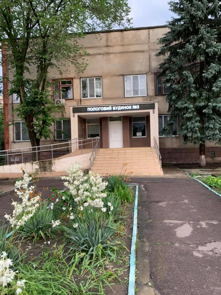 На фасаде николаевского роддома №3 установили табло, показывающее количество новорожденных, фото-3