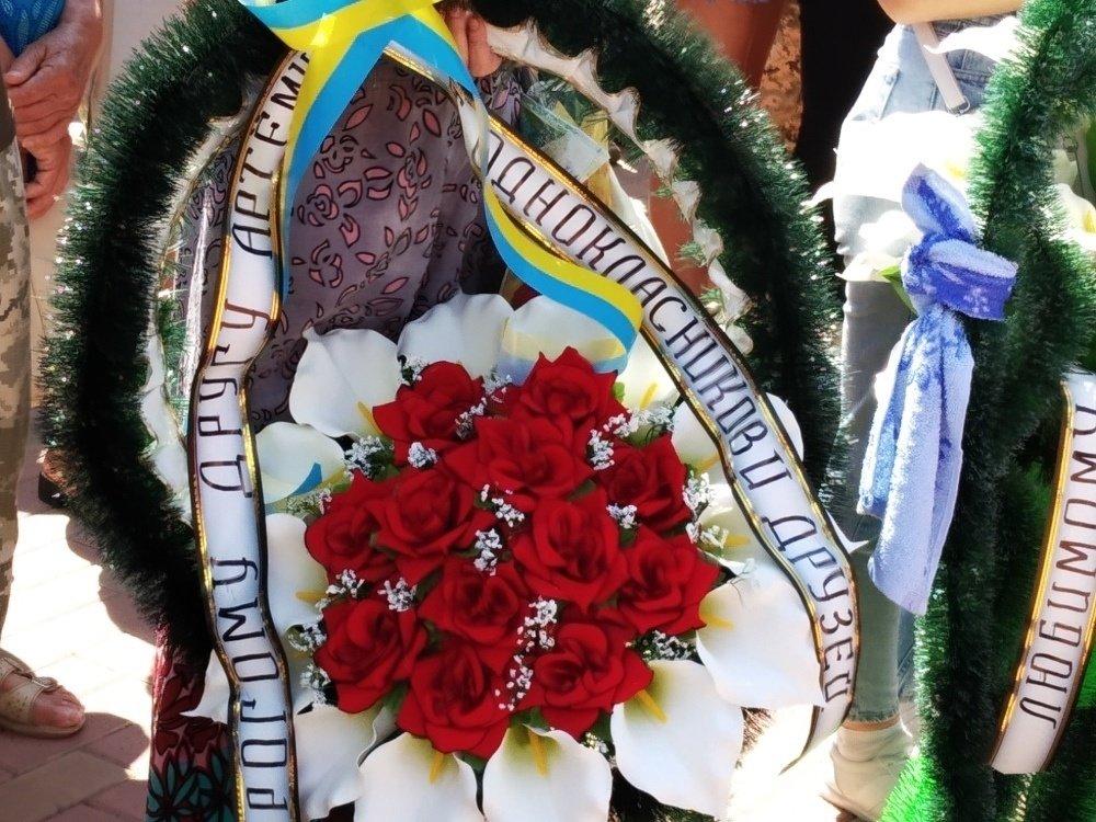 На Николаевщине простились с 18-летнем бойцом, который погиб на Донбассе, - ФОТО, фото-10
