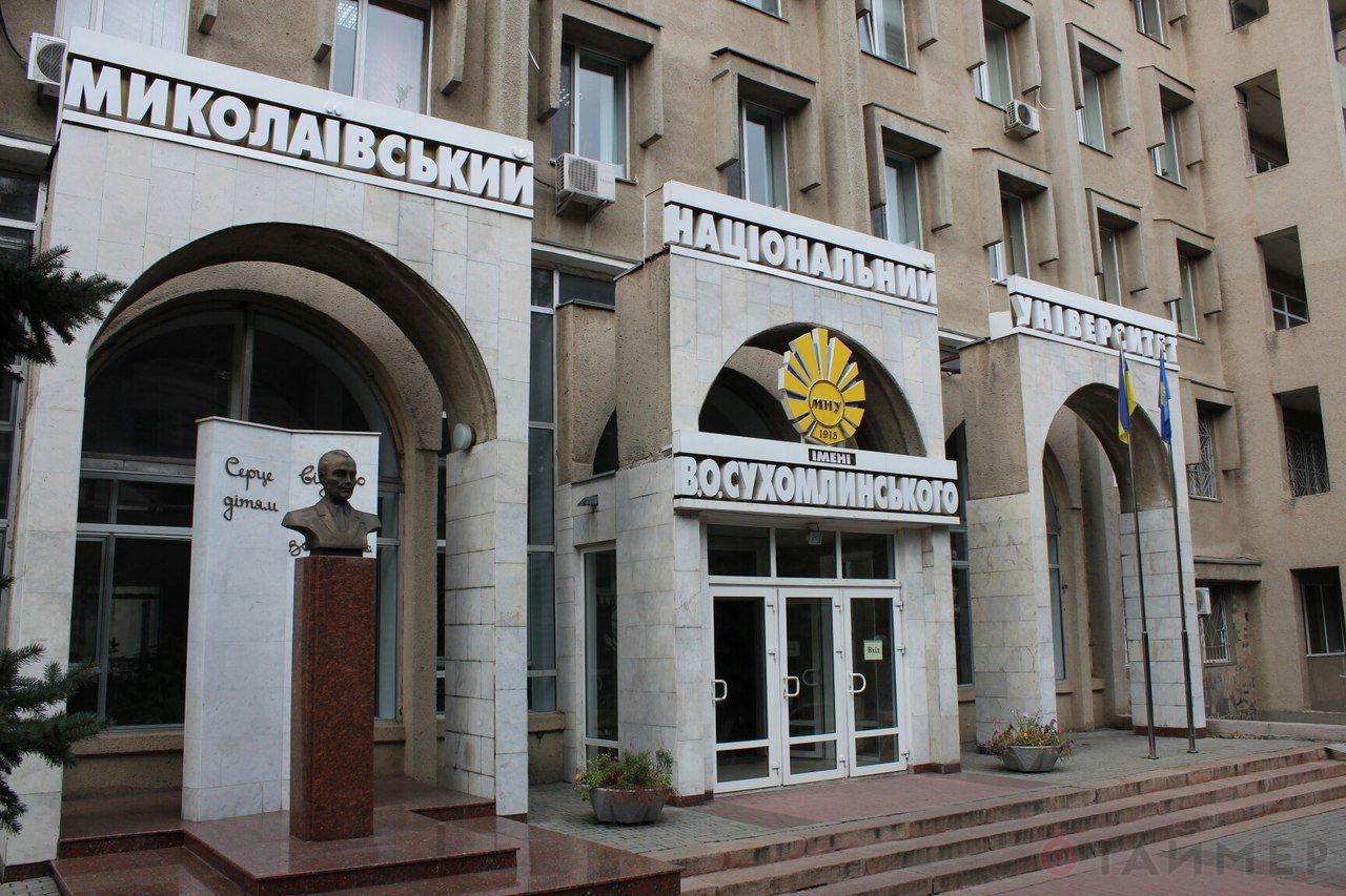 В какой ВУЗ Николаева абитуриенты подали больше всего заявлений, фото-4