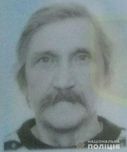 В Николаеве ищут мужчину, который пропал 22 августа, - ФОТО, фото-1